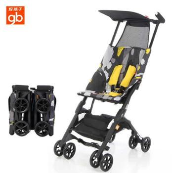 好孩子口袋车POCKIT2/2A婴儿轻便折叠车可登机宝宝儿童手推车多省包邮