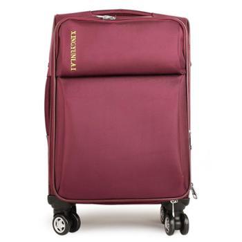 幸运来拉杆箱旅行箱20寸牛津纺登机箱万向轮行李箱男24寸密码箱28寸