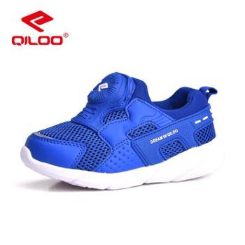 Qiloo儿童轻跑运动鞋