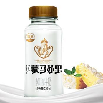 内蒙善融雪原蒙马苏里酸奶内蒙风味酸牛奶220g*10瓶装