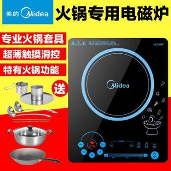 Midea/美的燃情系列火锅电磁炉超薄触摸滑控家用多功能电磁炉RH2133(黑色)