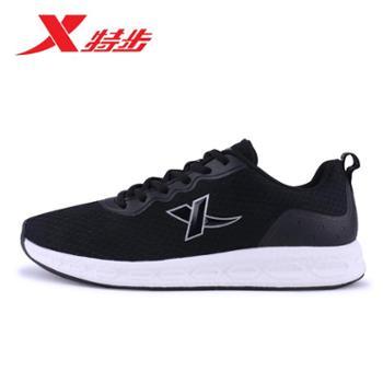 特步男鞋运动鞋春季新品轻便透气复古跑步鞋旅游休闲鞋子