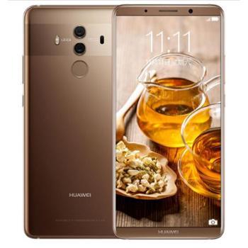 华为(HUAWEI) 华为 mate10 pro 手机 全网通(6G+64G)