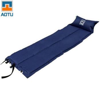 凹凸对折带枕头自动充气垫 防潮垫 帐篷垫地铺睡垫 可拼接 AT6204
