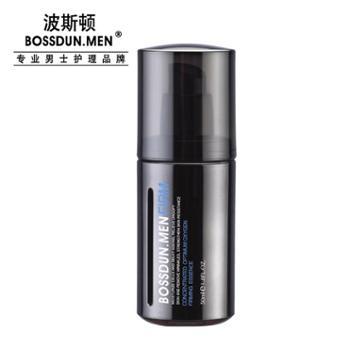 波斯顿优氧男士面部精华补水保湿皮肤紧致收缩毛孔