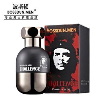波斯顿男士香水清新木质海洋香调淡香留香男士古龙水清香