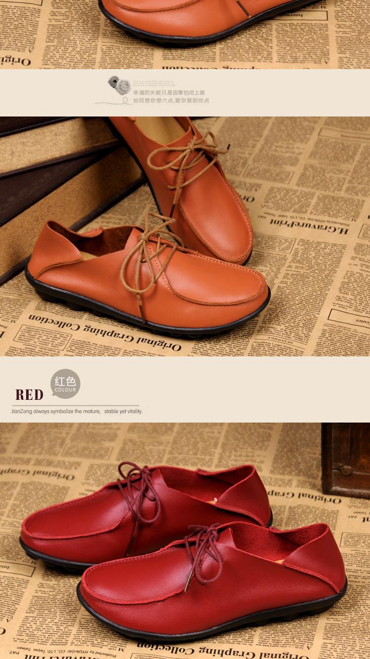 妈妈鞋真皮软底防滑单鞋【多图】_价格_图片- 天猫精选