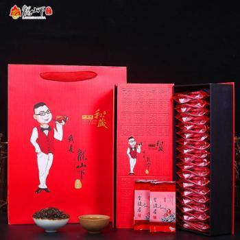 【礼盒装】龙山下 武夷金骏眉红茶茶叶礼盒装 俩条装300g(共60包)