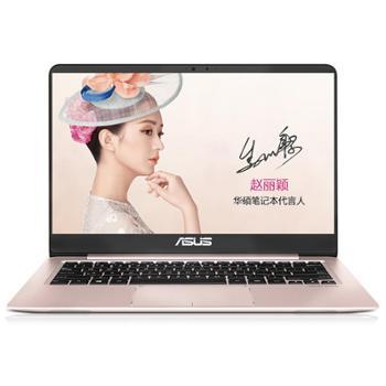 华硕(ASUS)灵耀U4000UQ 14.0英寸超轻薄笔记本 (I5-7200U 4G 256GBSSD NV940 2G独显)