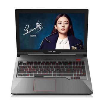 华硕(ASUS)飞行堡垒四代FX63VD 15.6英寸游戏笔记本电脑(i5-7300HQ 4G 1T GTX1050 2G独显 IPS)