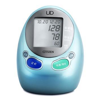【元气堂】西铁城全自动数字臂式电子血压计CH-485E