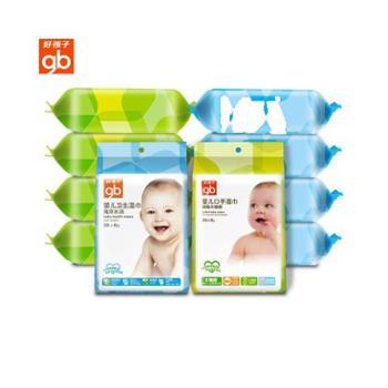 好孩子婴儿湿巾goodbaby宝宝湿巾超值组合装手口+海洋36片*10包