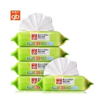 goodbaby好孩子植物木糖醇口手湿巾80片5连包宝宝湿巾纸
