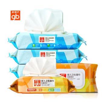好孩子婴儿湿巾goodbaby家庭装湿巾组(海洋80片*3+柑橘72片*2)