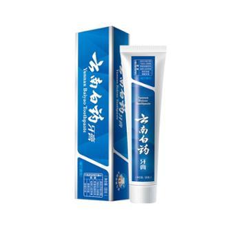 云南白药牙膏120g留兰香型