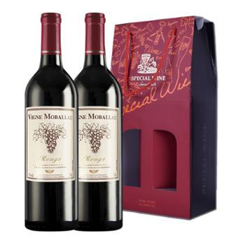 法国莫堡红葡萄酒双支礼盒装建发酒业