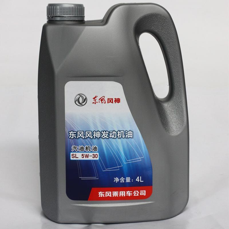 东风风神发动机油,善融商务个人商城仅售500.00元,价格实惠,高清图片