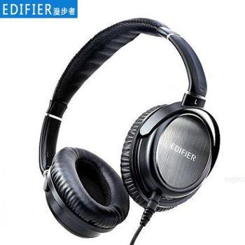 Edifier/漫步者 H840 HIFI耳机头戴式重低音电脑手机音乐耳机