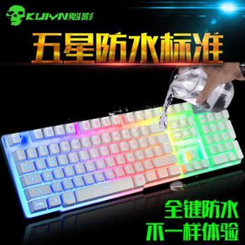 魁影K6LOLCF背光游戏电脑有线键盘台式发光机械手感USB笔记本外接