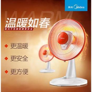 美的小太阳取暖器家用电暖气烤火炉 发热器小暖阳电暖扇NPS7-15A5