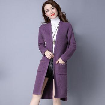春秋装新品2017韩版长款女式V领针织衫时尚个性爆款钉珠开衫外套