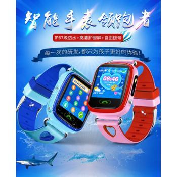 美扮Y59儿童电话定位手表儿童智能手表手机防水彩屏触摸礼品