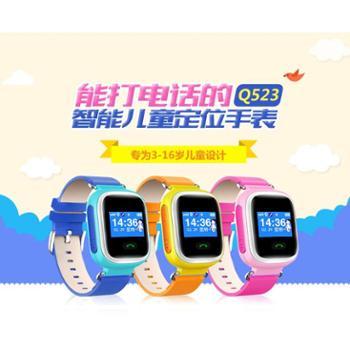 美扮q60儿童电话手表智能手表电话定位手表智能手表手机