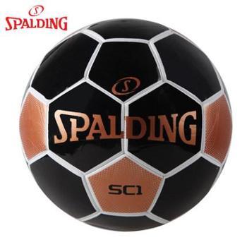 斯伯丁足球专业训练比赛用球成人足球耐磨机缝5号足球TPU足球