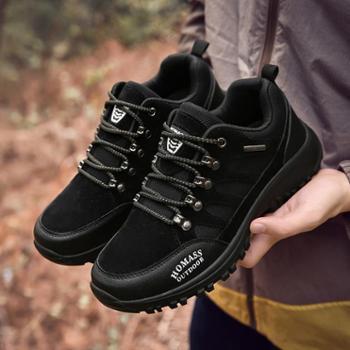 霍玛仕男士户外登山运动鞋橡胶底耐磨防滑鞋子