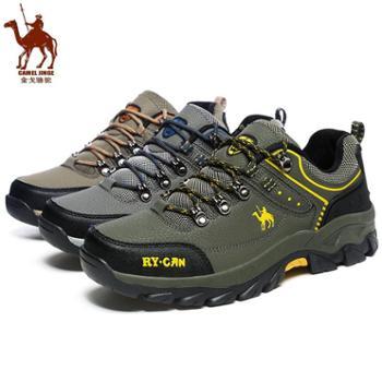 金戈骆驼秋冬户外休闲登山鞋透气越野徒步男鞋耐磨防滑旅游鞋