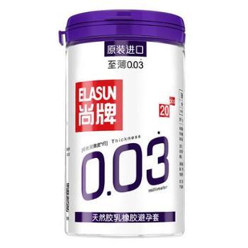 尚牌至薄0.03罐装20只避孕套超薄泰国进口安全套003