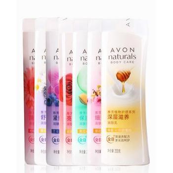 雅芳/AVON植物润肤乳200ml滋养亮肤保湿丝滑舒缓紧致女士身体乳