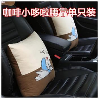汽车用靠枕护腰车载车座椅腰靠单个车内抱枕冬季毛绒腰垫车饰