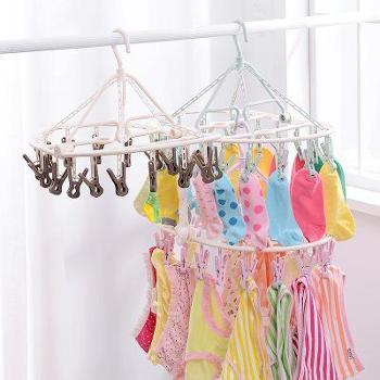 (生活家具家居生活用品)阳台多功能折叠塑料衣架多夹子防风女士内衣晾晒架地摊晾衣架