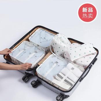 (生活用品)行李箱衣物收纳整理收纳包 多功能收纳套装六件套
