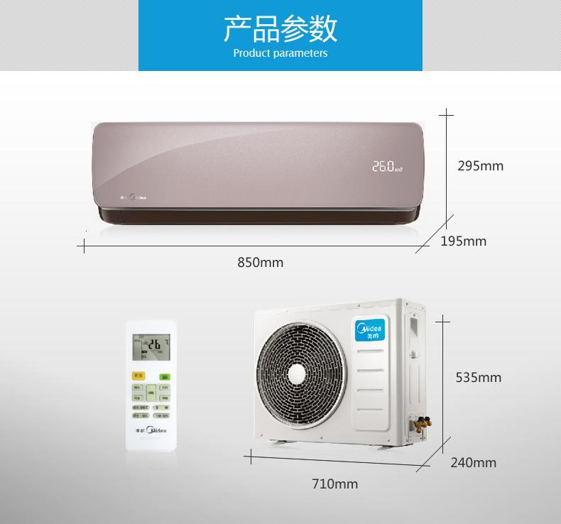 Midea 美的KFR 35GW BP3DN1Y HB300 A2 大1.5匹韵典变频直流挂机空调