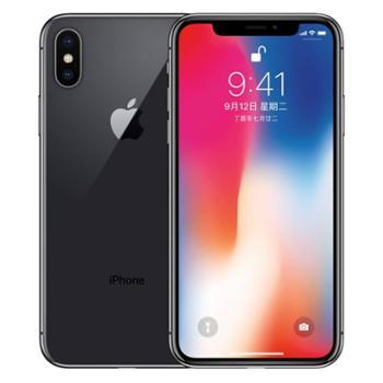 【送壳膜】苹果/AppleiPhoneX全网通64GB/256GB移动联通电信4G智能手机
