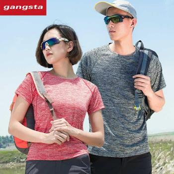 【gangsta】夏款速干衣男女大码透气运动健身衣圆领情侣款短袖T恤【千盛百货】dsd-17002