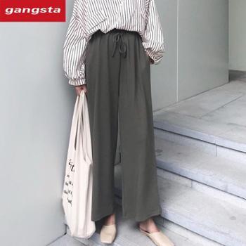 【gangsta】2019春季新款日韩ins风简约休闲阔腿裤纯色直筒九分裤阔腿裤K182