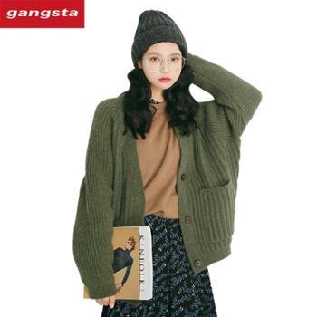 【gangsta】2018新款时尚宽松韩版女装V领厚款纯色长袖毛衣外套【千盛百货】M588