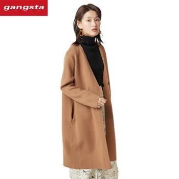 【gangsta】2018新款女装时尚气质针织衫韩版中长款纯色长袖宽松毛衣开衫外套【千盛百货】M638