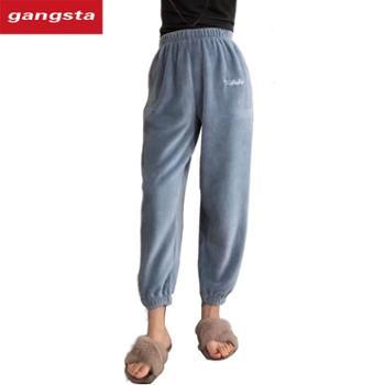 【gangsta】冬装加厚新款柔软版仙女暖暖裤M01