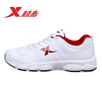 特步男鞋正品跑步鞋男新款秋季男士运动鞋男旅游鞋慢跑鞋男