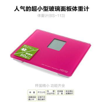 多利科(dretec) BS-113 体重计电子秤 体重秤人体秤