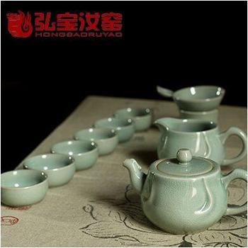弘宝汝窑 粉青釉 包容十件套茶具套装 原产地汝瓷 高档礼盒包装