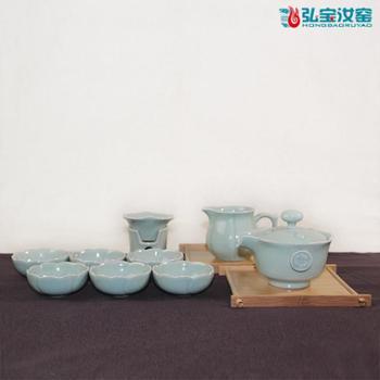 弘宝汝窑 粉青釉 留香茶组十件套 礼盒包装