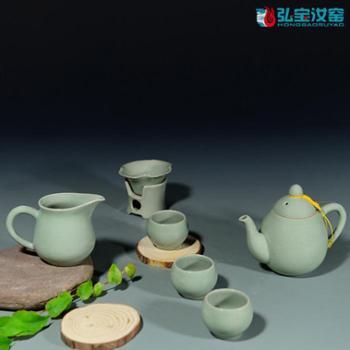 弘宝汝窑 粉青釉 凝香十件套茶组套装 原产地汝瓷 匠心设计 礼盒包装