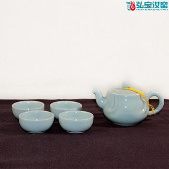 弘宝汝窑 粉青釉 包容一壶四杯茶组 原产地汝瓷 匠心设计 礼盒包装