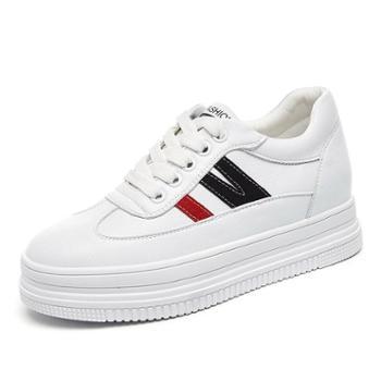 上匠风华内增高女鞋小白鞋8635