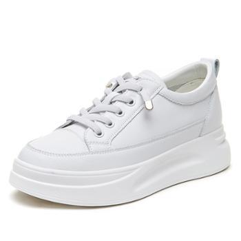 上匠风华厚底女小白鞋7725-3
